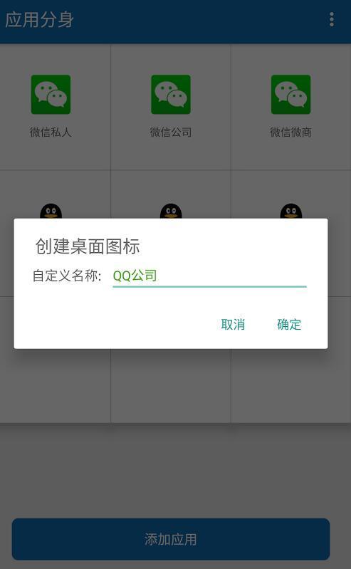 安卓应用多开免VIP内购 精简版