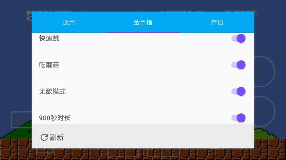 安卓海星模拟器无需VIP 免费玩街机游戏