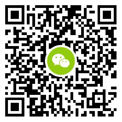 重庆农商存福气抽随机微信红包