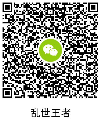 微信幸运用户下载游戏领8元红包