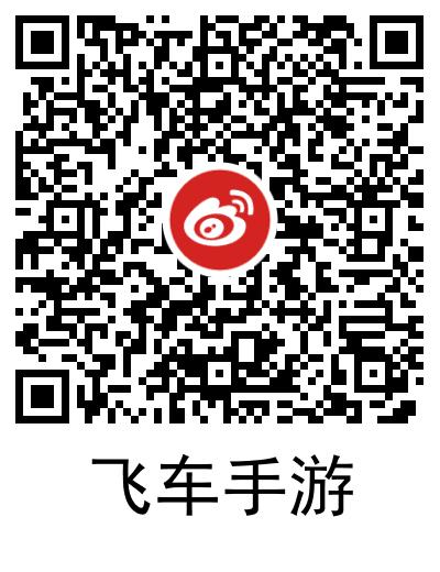 微博新年心愿领随机支付宝红包