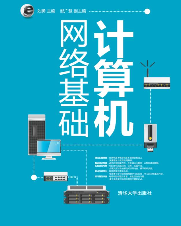 清华大学开放7万多册正版图书