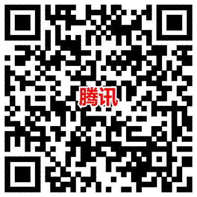 湖北免费看爱奇艺腾讯部分影片