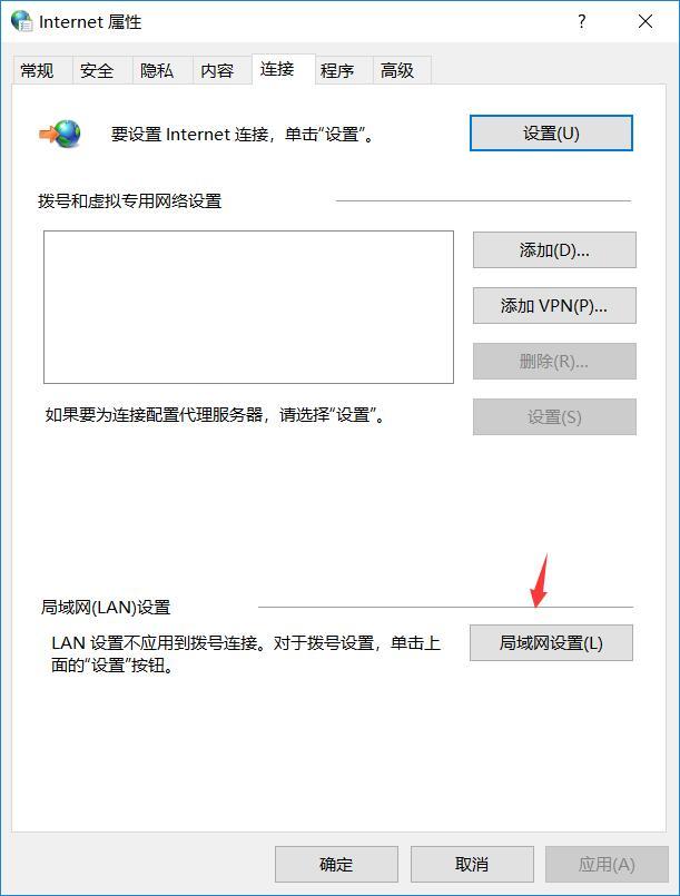 PC网易云音乐灰色歌曲解锁