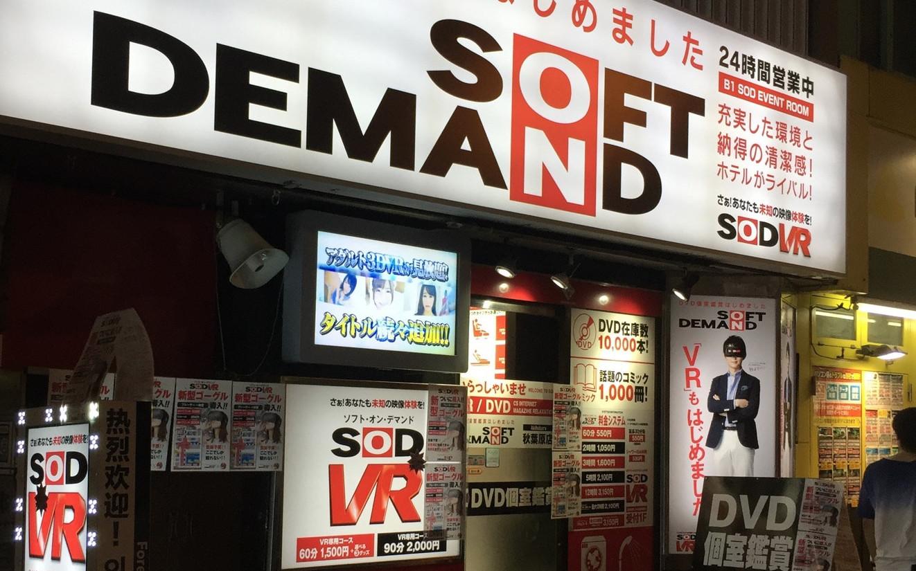日本影片公司抗击疫情 200部免费看