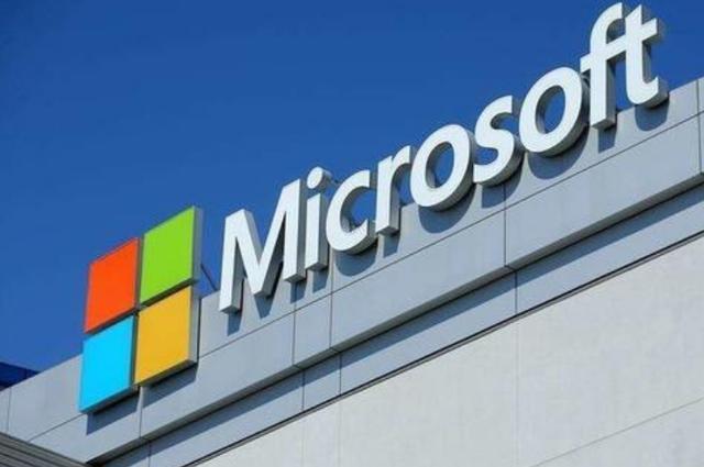黑客宣布已从Github获取微软海量源代码 设计多款软件