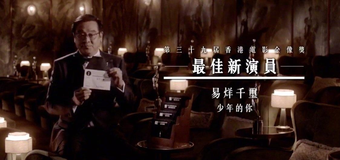 易烊千玺获最佳新演员后发表感言:会继续努力!