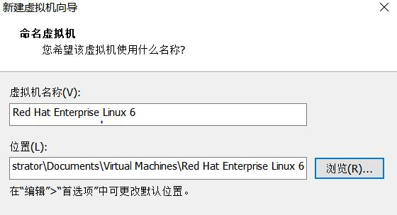 VMware虚拟机的安装及如何在VMware中安装系统
