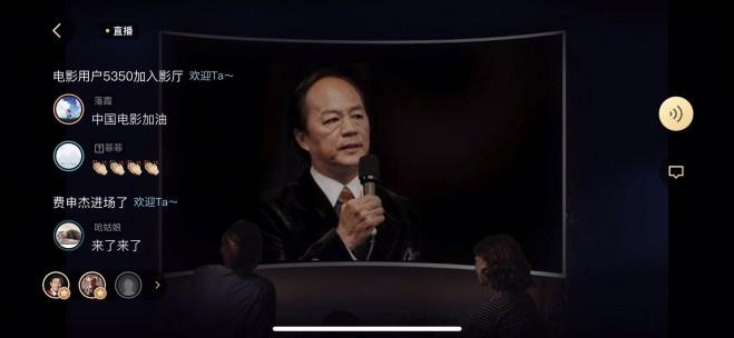"""狄龙《我来自纽约》线上首映 """"祖孙""""搭档秀功夫"""