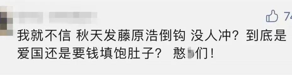 网友预言成真!TS x 藤原浩倒勾联名中国要发售?货量超大20万?