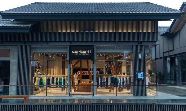 Carhartt WIP 成都太古里旗舰店开业限定 T-Shirt 释出