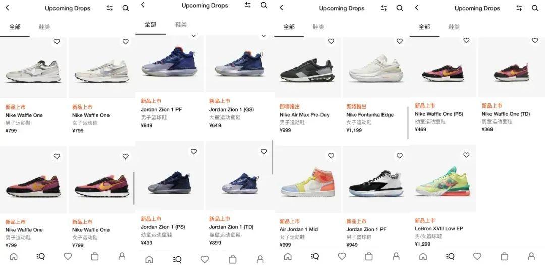 神仙打架?天猫补货上架超64双Nike、AJ限量款,报复式发售?