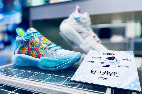 李宁音速 9 全新「夏日限定」配色鞋款系列公布,契合主题