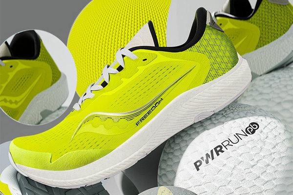 Saucony 索康尼全新自由 4 慢跑鞋系列上架发售