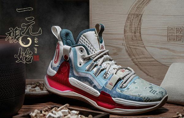 361° 全新 AG1 PRO「一元复始」配色鞋款即将发售~