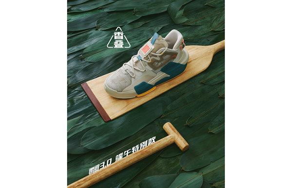"""安踏霸道 3.0 全新""""香叠""""配色鞋款预览,行走的粽子?"""