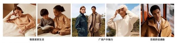 Uniqlo U 2021秋冬系列9月17日上市,未来经典,让时尚为生活而生