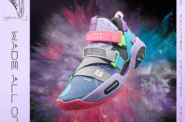 """韦德全城 9 V2 全新""""紫电""""配色鞋款释出,力与美的博弈"""