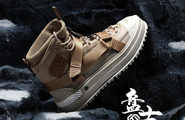 李宁全新盘古 Boot 鞋款系列来袭,山系机能设计