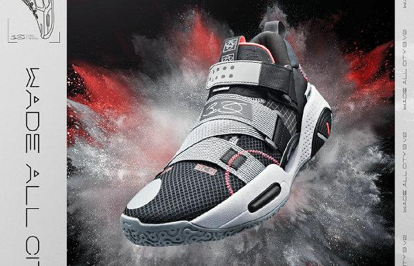 """韦德全城 9 V2 全新""""熔岩""""配色鞋款即将上市"""