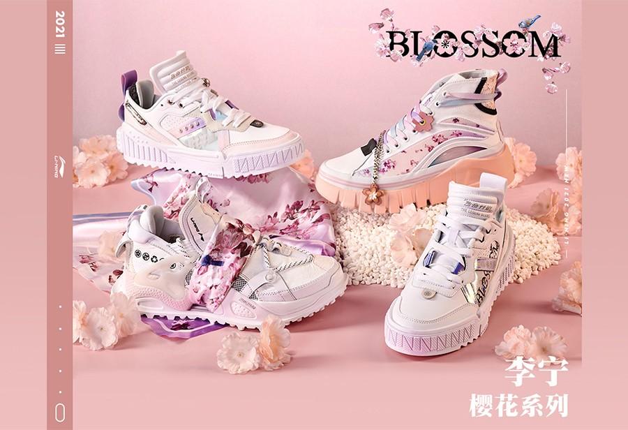 情侣鞋安排起来!李宁「樱花」主题鞋款现已发售!