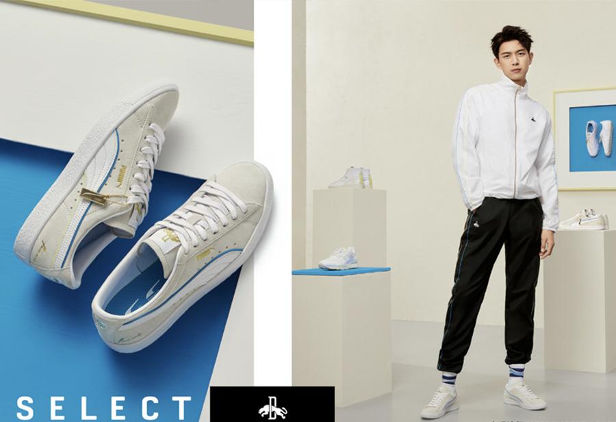 李现抢先示范!PUMA 全新奢华小白鞋系列现已发售!